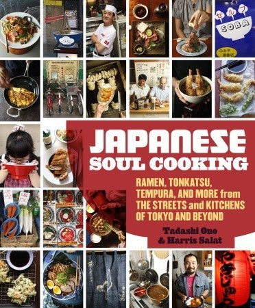 Cook the Book: 'Japanese Soul Cooking'