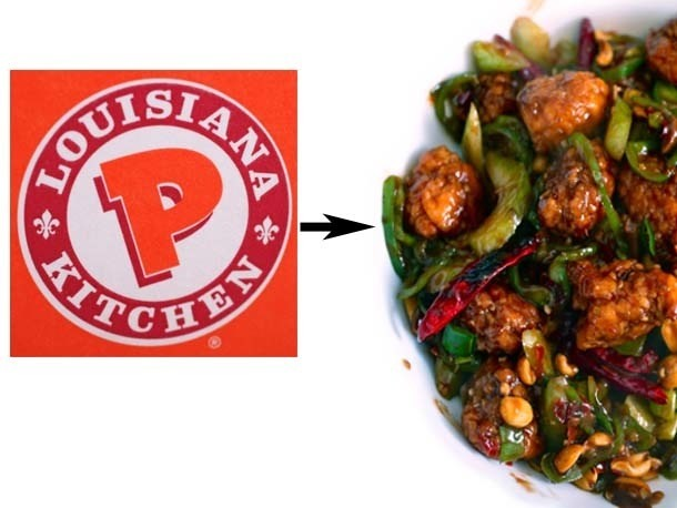 Use Popeye's Chicken Nuggets to Make Awesome Homemade Chinese-American Food