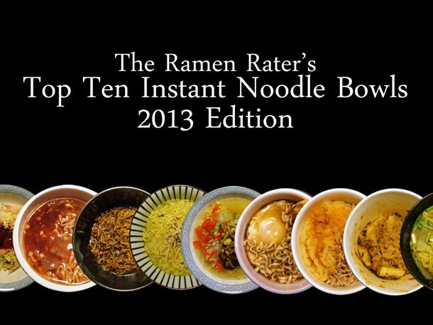 The Ramen Rater's Top 10 Instant Noodle Bowls of 2013