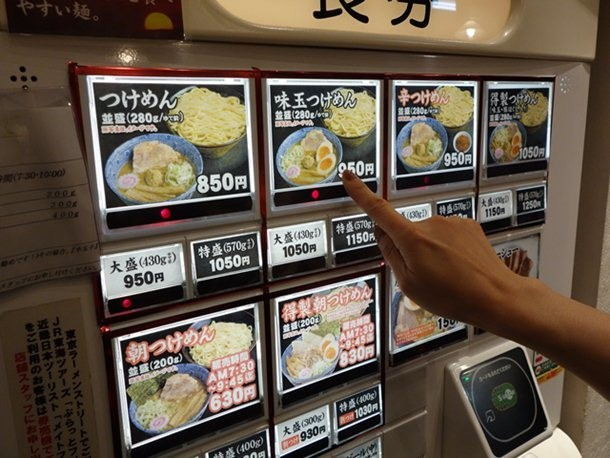 Tokyo Ramen Street's Rokurinsha Makes A Mean Bowl of Tsukemen Noodles