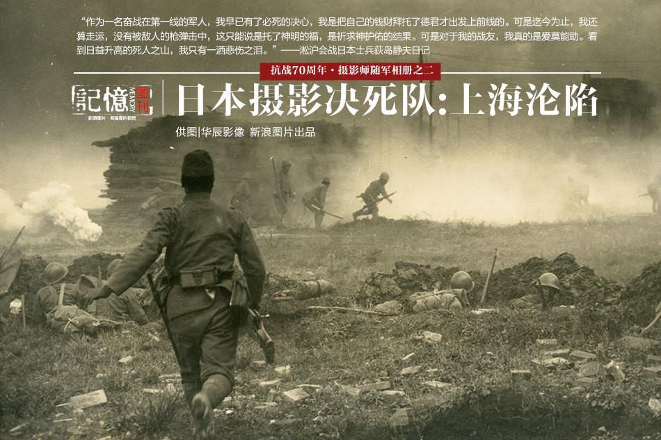 01 - Magazine cover
