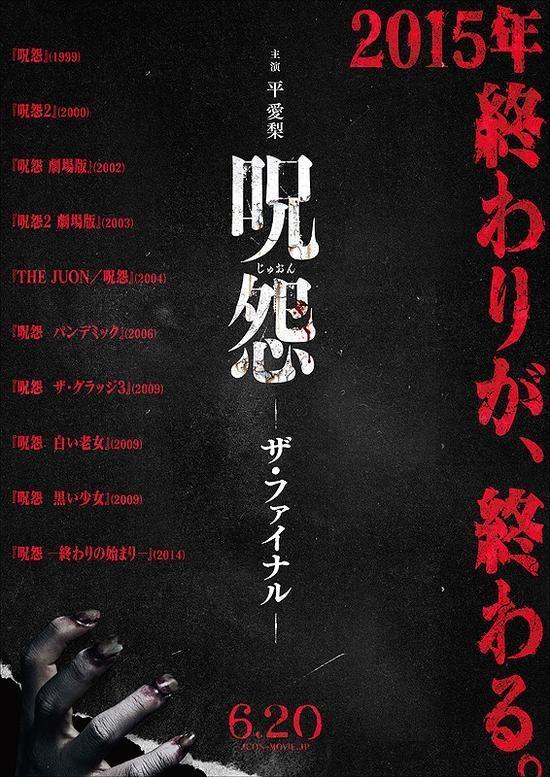 电影 - Magazine cover