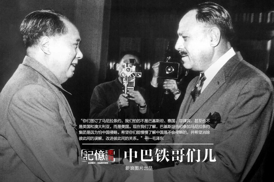 历史 - Magazine cover