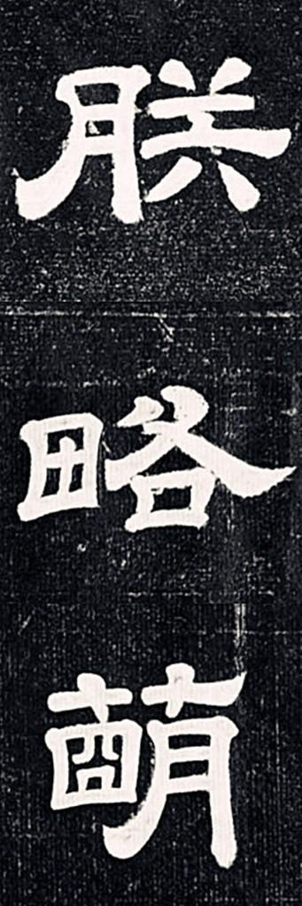 语文 - Magazine cover