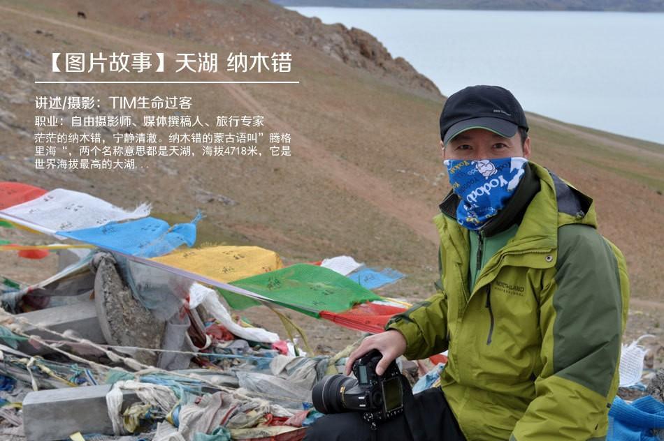 藏区 - Magazine cover