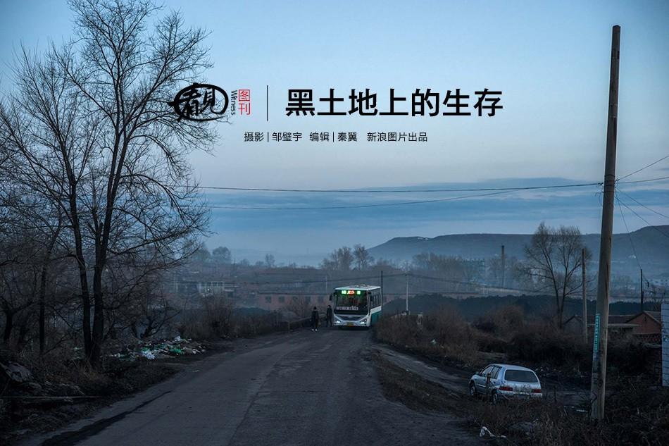 新闻 - Magazine cover