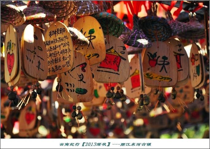 彩云之南 - Magazine cover