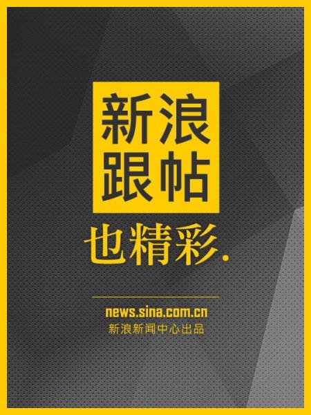 社会杂谈 - Magazine cover