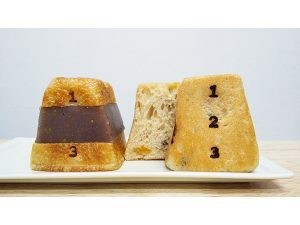 """堺市のベーカリーから""""高知産ゆず""""を使った「とびばこパン」が季節限定登場"""