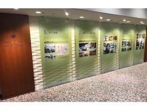 「ウェスティン都ホテル京都」創業130周年!「都ギャラリー」がオープン