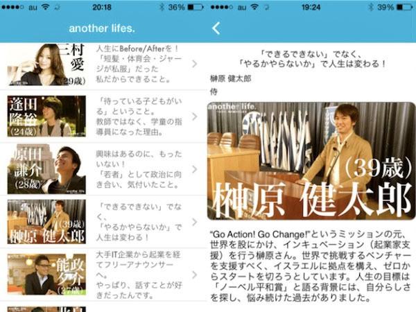 研究資料(情報教育) - cover