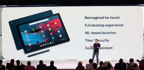 谷歌宣布放弃平板电脑业务 | TechCrunch 中文版