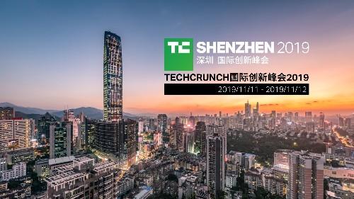 TC 深圳 2019 | 全攻略来了!哪些亮点不容错过? | TechCrunch 中文版
