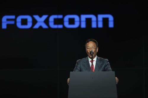 郭台铭将辞去富士康董事长职务,投入政治竞选