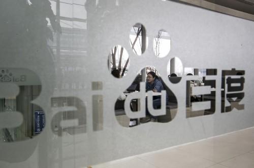百度剥离全球广告业务,进一步专注于人工智能 | TechCrunch 中文版