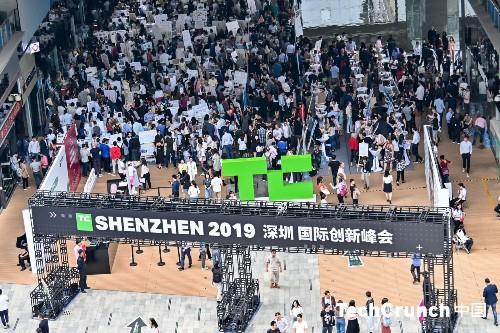 炸!160 个国家和地区创新者朝圣 TC 深圳 | TechCrunch 中文版