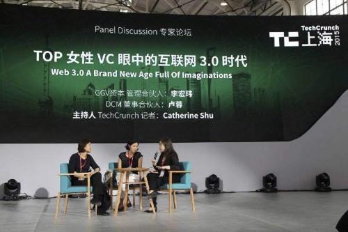 DCM 卢蓉:中国年轻人不愿意再复制