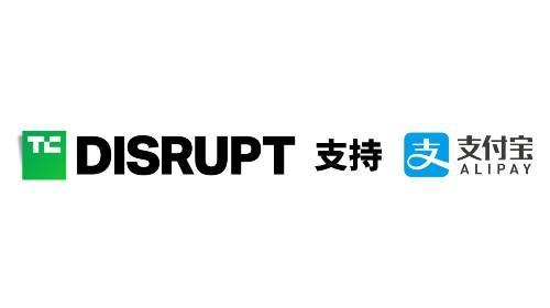 旧金山 Disrupt 大会门票开售(可以用支付宝喔)| TechCrunch 中文版