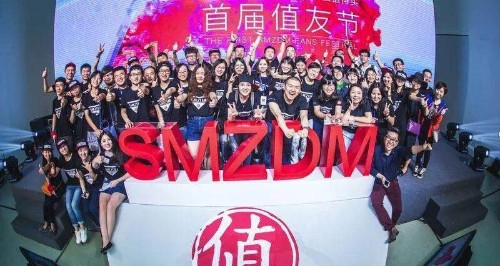 什么值得买深圳上市首日股价大涨 44% | TechCrunch 中文版