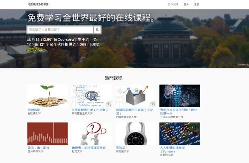中国市场的谜题,Coursera 的破解之道   TechCrunch 中文版