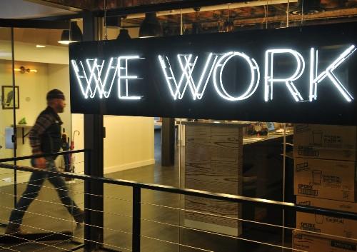 传 WeWork 已暂停上市计划 | TechCrunch 中文版