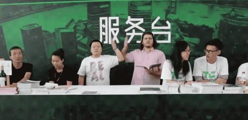 TC 杭州志愿者申请开启
