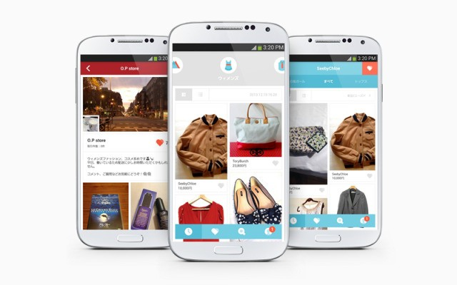 Messaging App Line Launches C2C Marketplace Line Mall In Japan