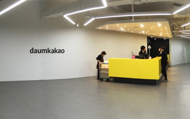 Chat App Kakao Buys Majority Stake In Korea's Top Online Music Service For $1.5B – TechCrunch