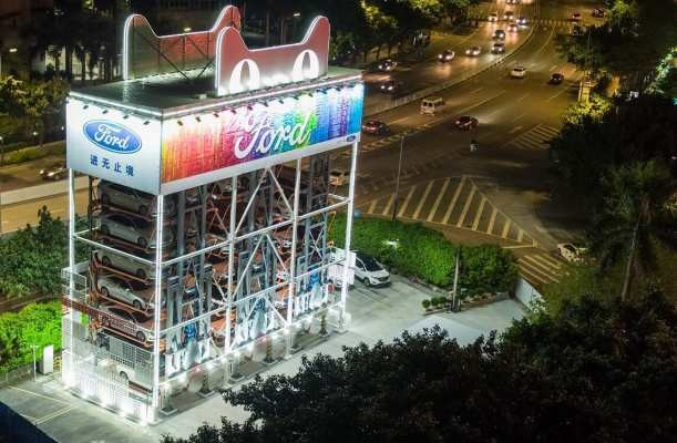 Ford and Alibaba unveil car vending machine