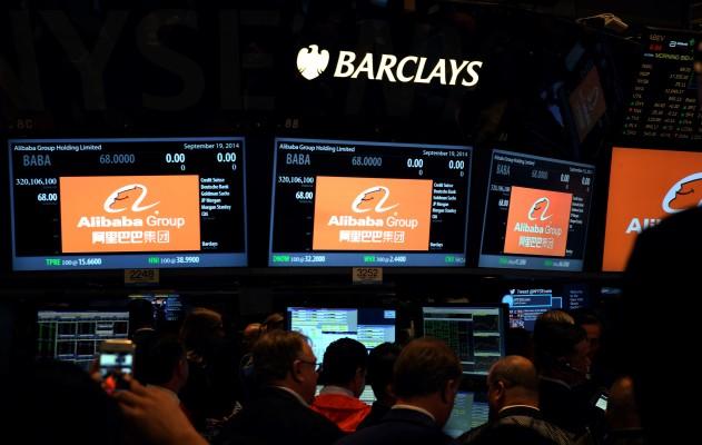 Alibaba Posts 54% Revenue Increase, But Net Profit Falls Below Expectations