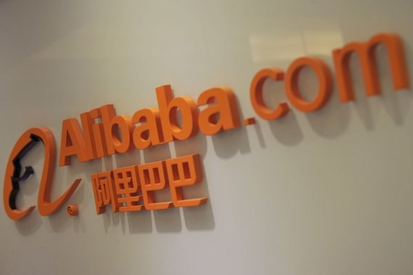 Alibaba's Digital Bank Comes Online To Serve 'The Little Guys' In China