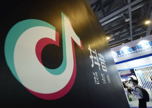 Daily Crunch: TikTok starts experimenting with commerce