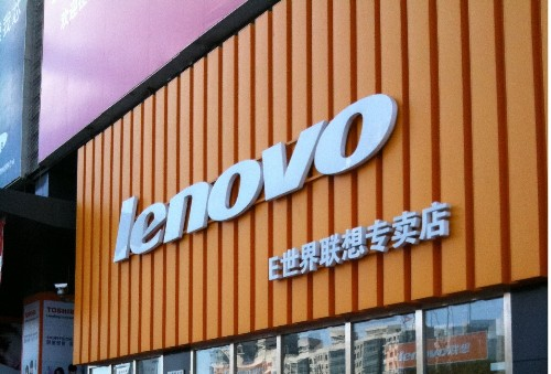 Lenovo is launching a new $500 million startup fund