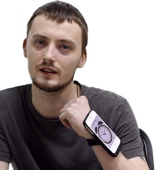 Apple's iWatch Is Actually Just A Wrist Band That Attaches To Your iPhone, iPad