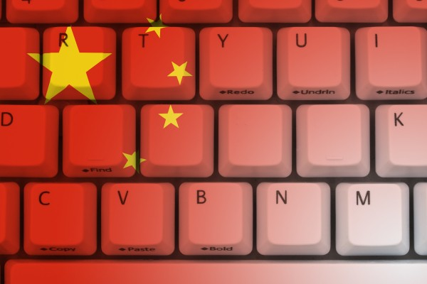 Google Bans China's Website Certificate Authority After Security Breach