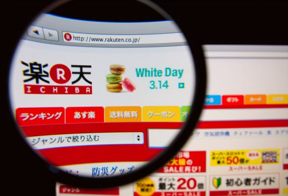 Rakuten Opens New Research Centers In Boston And Singapore