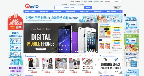 Ebay-Backed, Asian E-Commerce Company Giosis Lands $82.1M Series A