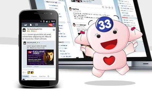 Foxconn's FIH Invests $2.2M In Social Media Site mig33