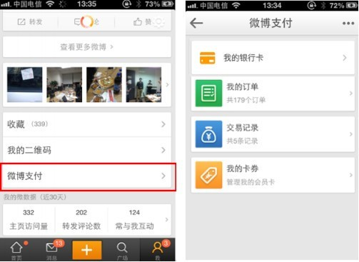 Chinese Internet Giants Alibaba and Sina Weibo Partner Up To Launch Weibo Payment
