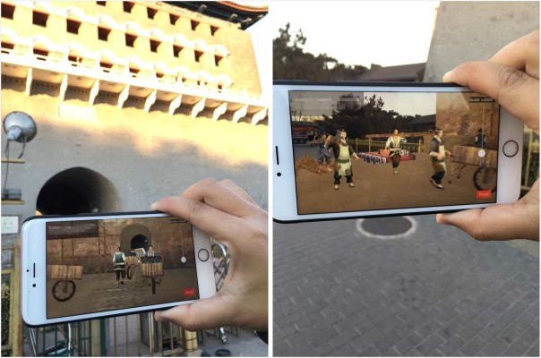 Baidu opens augmented reality lab, begins integrating AR into search