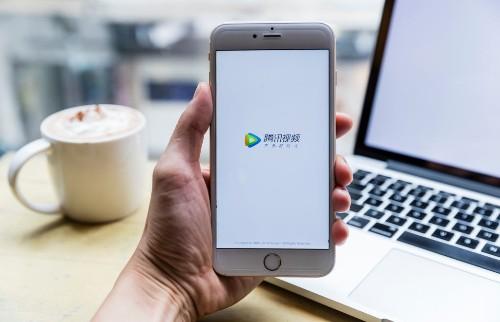 China Roundup: Tencent's NBA test, TikTok parent deepens education push