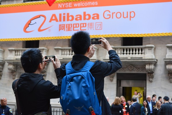 Alibaba Unveils $316M Taiwan Fund As Government Launches Investigation Into Its Local Business