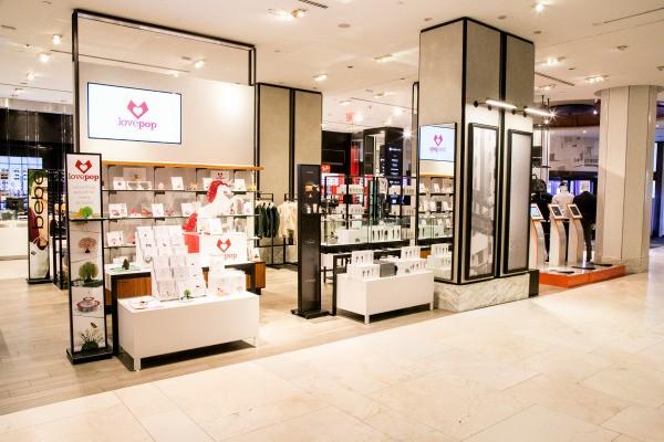 Macy's acquires minority stake in tech retailer b8ta