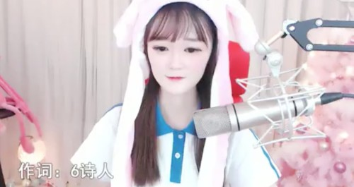 China's authorities propose to keep minors out of live streaming