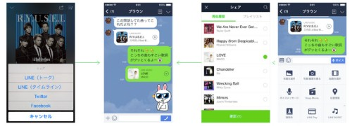 Messaging App Firm Line Launches Paid-For Music Streaming Service In Japan