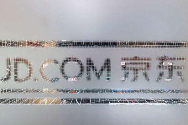 JD.com's new accelerator focuses on blockchain startups