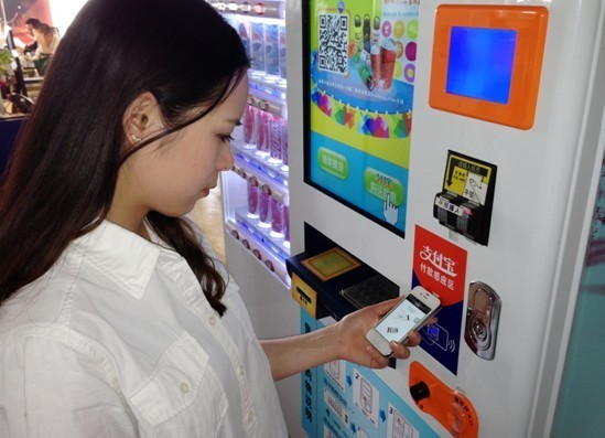 Alipay Launches Sound Wave Mobile Payments System In Beijing Subway