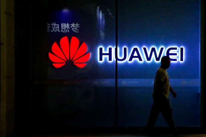 Trump administration bans federal agencies from buying Huawei, ZTE tech