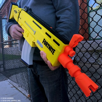 This is the Fortnite Nerf gun