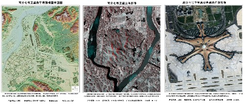 China shows off its newest satellite's high-resolution 3D imagery